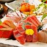 さかなや道場 巣鴨駅前店 魚鮮水産のおすすめポイント1