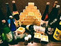 自慢)北海道内全蔵元勢揃い地酒20種飲み放題120分2000円