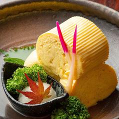 幸せの居酒屋 喜泉のおすすめ料理1
