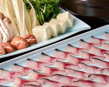 旬鮮レストラン Go-Cooのおすすめ料理1