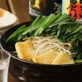 串とんぼ 勝田店のおすすめ料理3