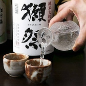 NAGOMI 錦糸町店のおすすめ料理3