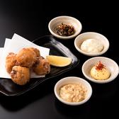 鳥二郎 阪神尼崎店のおすすめ料理3