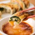 料理メニュー写真しそ入り焼き餃子 〈6コ〉