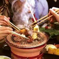 こだわりの炭火焼きで肉の旨味が凝縮!!単品205円~