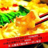 丸 まる 横浜ムービル店のおすすめ料理2