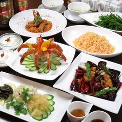 中国家庭料理 北斗 青山店の特集写真