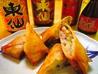 中華麺飯店 東仙のおすすめポイント3