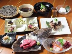 高田屋 高松南新町店のおすすめ料理1