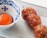 浅草 鶏よしのおすすめポイント2