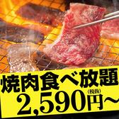 甘太郎 立川シネマシティ店特集写真1