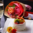 誕生日や記念日など、ゲストへの花束をご用意いたしております。ご予約日前日まで受け付けておりますので、お早めにご連絡ください。