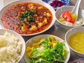 将慶亭のおすすめ料理3