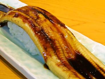 だるま寿司のおすすめ料理1
