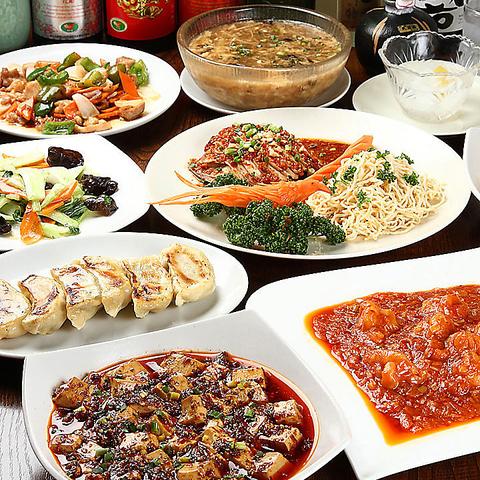 蒲田で本場の四川料理♪本場の高級食材を使用し日本人好みの味に仕上げてます!