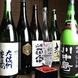 焼酎・日本酒…美酒揃い踏み。豊富な肴・料理とともに
