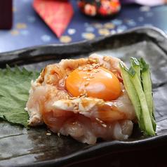 料理メニュー写真知覧鶏のユッケ
