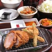 キムカツ 仙台店のおすすめ料理2