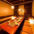 【全席個室】2名様~最大60名様まで対応♪落ち着きの美空間個室で贅沢なひとときをお楽しみください。