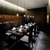 銀座で和食むらき コートヤード・マリオット 銀座東武ホテルの雰囲気3