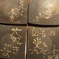 器にもこだわり!大阪・高槻の『今城焼』の器にはスタッフがひとつひとつ書き入れた言葉や絵があります。素敵なおもてなしに元気を貰えること間違いなし!