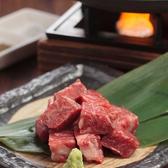 月の雫 千葉東口店のおすすめ料理2