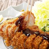 食彩厨房 いちげん 一源 吉川店のおすすめ料理2