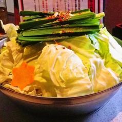 もつ鍋 串焼き 大津 御幸家のおすすめ料理1