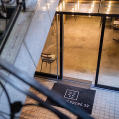 カフェ&ウェディング CAFE&WEDDING 22 吉祥寺の雰囲気1