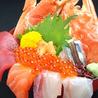 魚匠 神戸 隆明 北野坂本店のおすすめポイント3