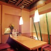 やるき茶屋 六町店の雰囲気2
