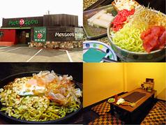 MonSoon 松阪店の写真
