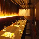 14名様テーブル半個室