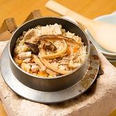 居酒屋 ひのきのおすすめ料理3