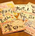 店内カウンター上には常連さんが書き残していった名札やお土産が沢山あります。渋谷のど真ん中ですが、お家に帰るような安心感を覚えることができます!