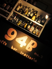94B CAFE 松山イメージ