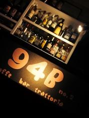 94B CAFE 松山の写真