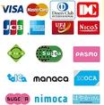 クレジットカード 及び 交通系 I Cカードがご利用いただけます。