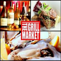 THE GRILL MARKET ザ・グリルマーケットの写真