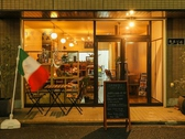 イタリア料理とワインのお店 Kimura 小倉・平和通駅・魚町銀天街のグルメ