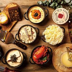 洋食ビストロ 岐阜横丁 ワインスタンドの写真