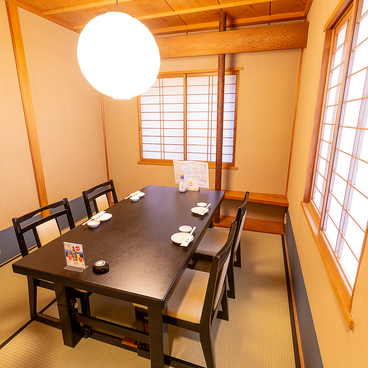 和食個室 永山 EIZANの雰囲気1