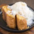 【鉄板スイーツ】当店ならでは!鉄板焼き職人が焼き上げるフレンチトーストは是非食べていただきたい逸品。