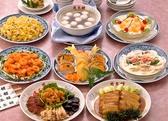北京館のおすすめ料理2