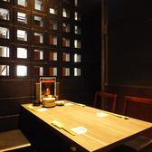4名様テーブル個室