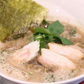 獅子道らーめんのおすすめ料理2
