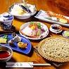 そばと和食のお店 神楽 本店のおすすめポイント1
