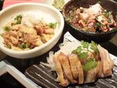 ウエスタンキッチンのおすすめ料理2