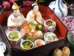 日本料理 伊万栄の写真