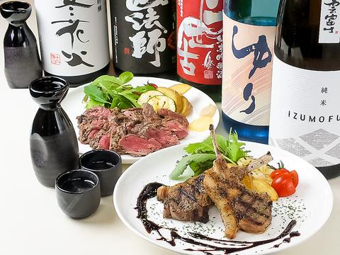 【深夜まで営業!】落ち着いた雰囲気の店内でゆっくりと熟成肉と日本酒で乾杯!!
